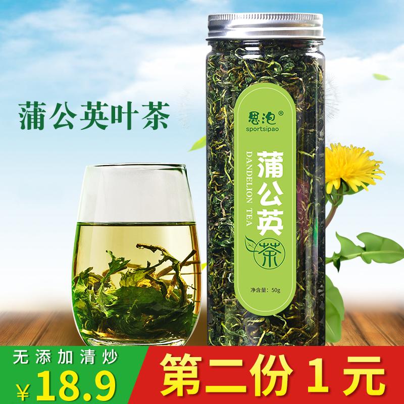 Мысль пузырь одуванчик чай пожилая женщина пожилая женщина звон лист чай природный одуванчик чай 50g другой дикий одуванчик корень чай чистый