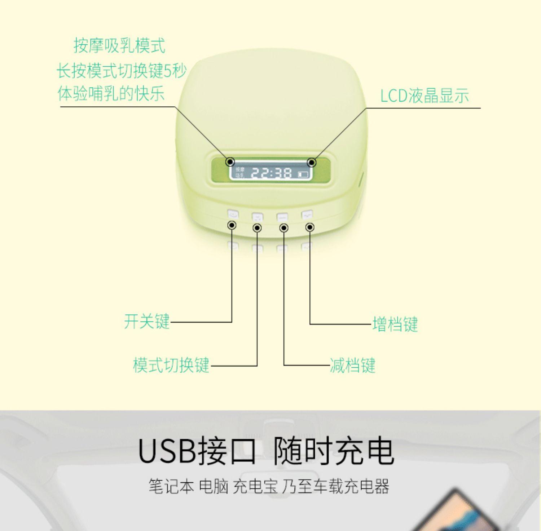 优合可充电吸奶器电动母乳收集器自动挤奶器产妇大吸力静音拔奶器商品详情图