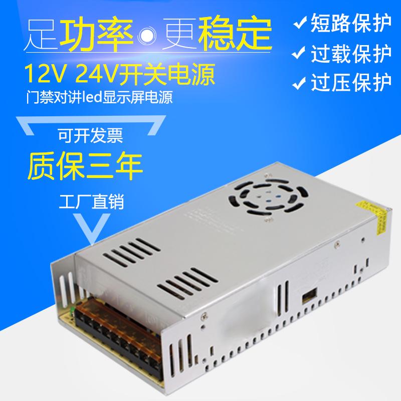 220v转12v24v直流1a2a3a5a10a15a20a开关电源120w250w360w变压器