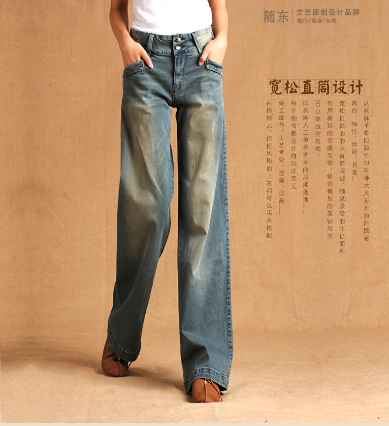 宽松直筒裤牛仔裤长裤_01.jpg