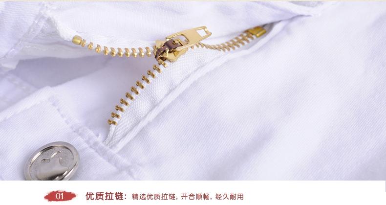 白色黑色小脚牛仔裤_33.jpg