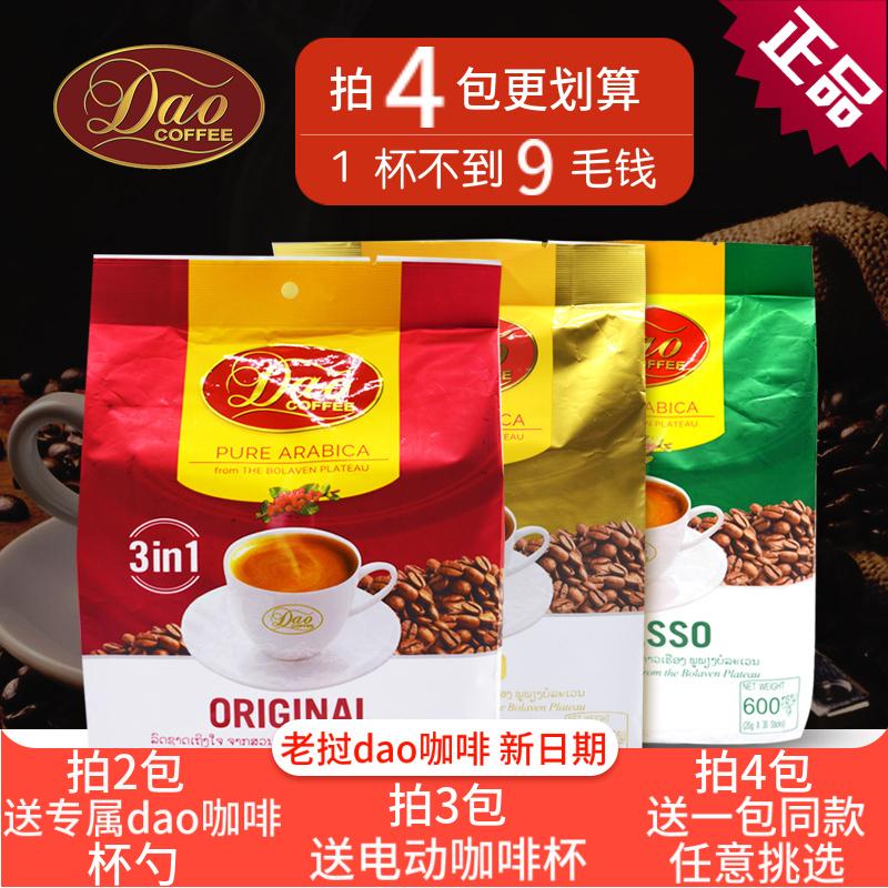 老挝DAOv原装原装速溶特浓意式味三合一600g特产泰国码袋装咖啡粉