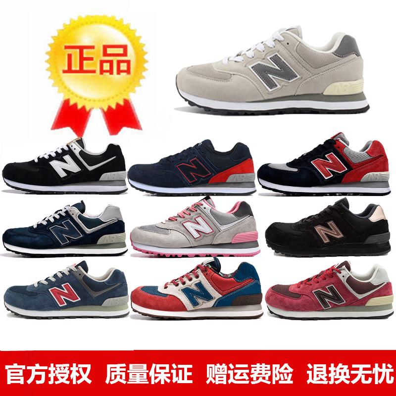 新百鞋有限公司NB574男鞋旗店官方2019情侣女鞋官网正品
