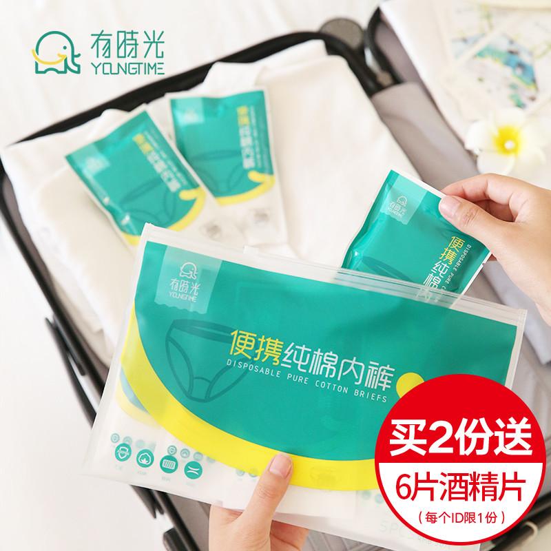 ad4b1db8632f Disposable underwear men and women travel cotton postpartum maternal month  children disposable paper underwear travel adult shorts
