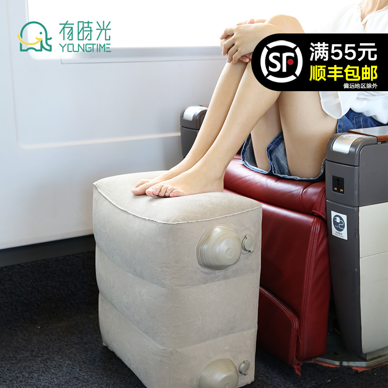Long-distance travel automatic inflatable foot mat foot stool pedal aircraft foot foot rest feet rest feet sleeping god