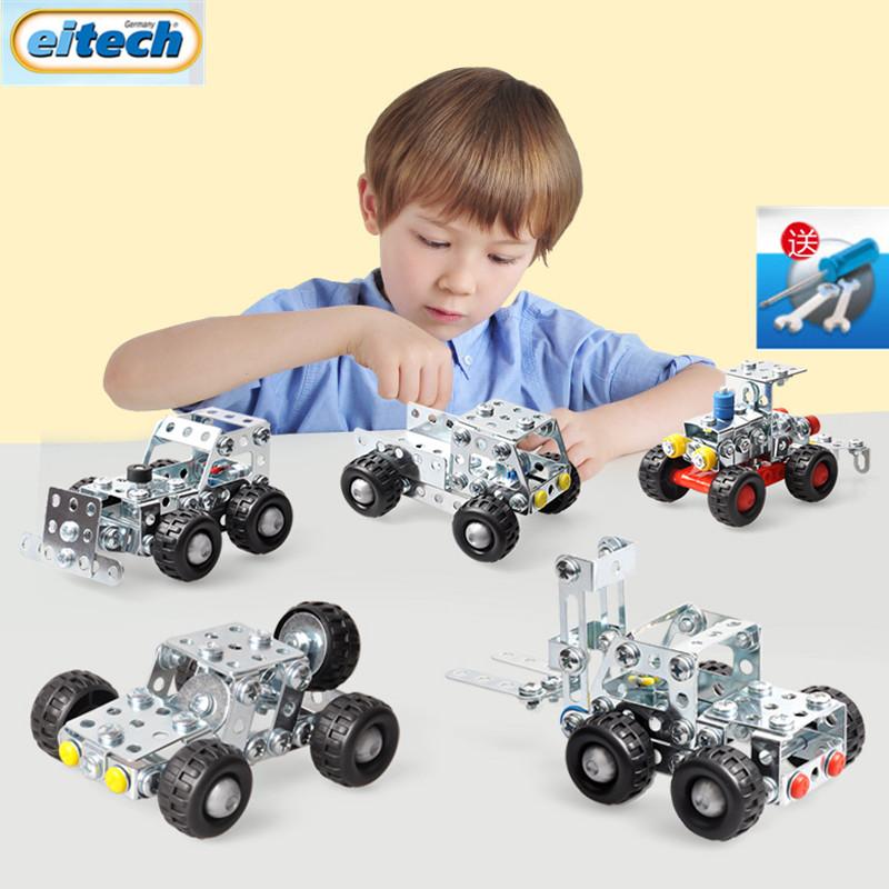 金属拼装积木德国eitech车模型非乐高男孩6女8-12岁儿童益智玩具