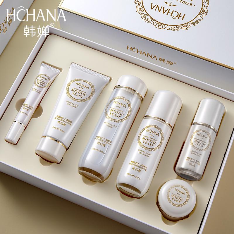 买一送一韩婵贵妇膏六件套护肤品套装