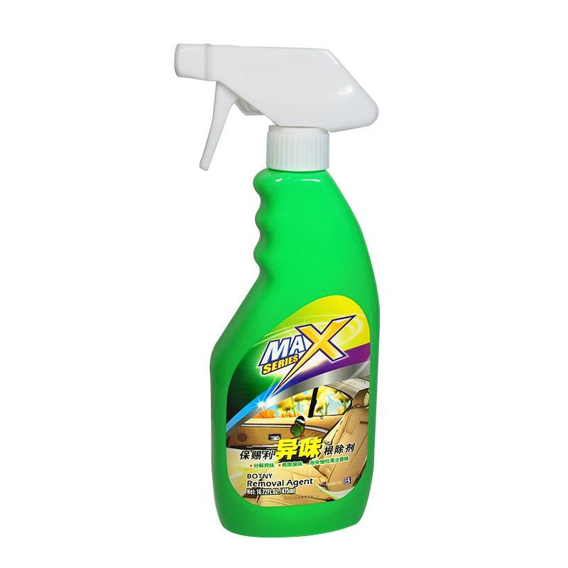 车内抗菌剂汽车空调清洗剂除臭味杀菌消毒车用空调免拆异味消除剂