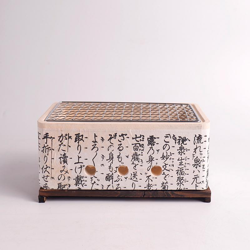 烧烤炉日式陶土木碳烧烤炉桌上烧烤炉户外炭火炉迷你家用方便携带