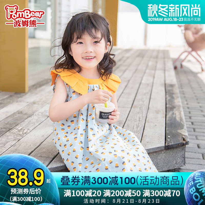 Net Red 2019 summer new girl dress female baby skirt Korean version of the children's princess dress