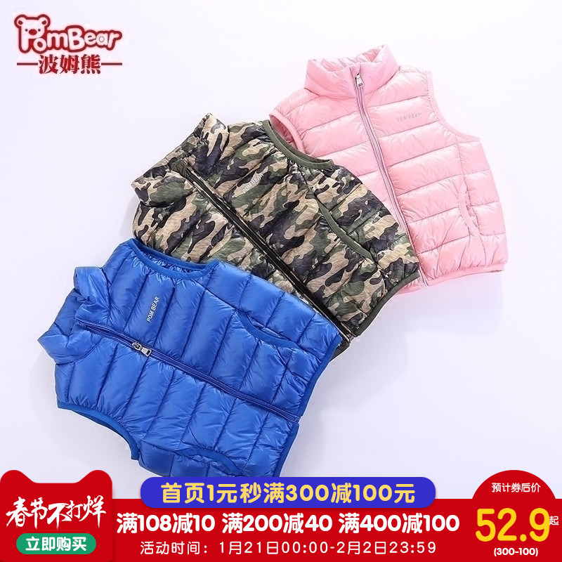 Bohum bear children autumn and Winter new boys and girls lightweight down vest baby children White Duck Down Vest