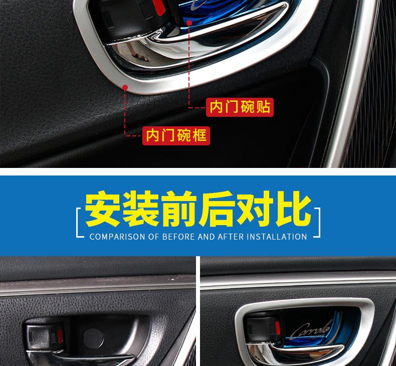Ốp hõm tay nắm cửa trong Toyota Altis 2014 - 2018 - ảnh 4