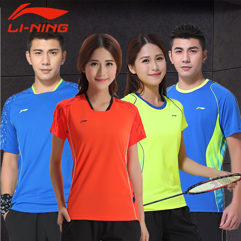 9c348c4df6b Li Ning badminton clothing sportswear shirt female models men short-sleeved  T-shirt competition clothes autumn and summer quick-drying round neck jersey