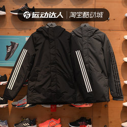 Adidas winter new style men's mid-length and short-length windproof and warm down jacket CY8624 BQ2001