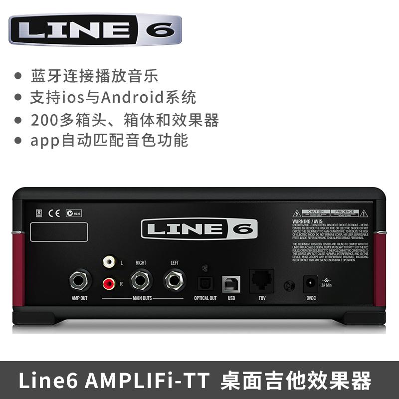 Line6 AMPLIFi TT【 товар в наличии Скорость волос в подарок Роскошный подарок пакет 】