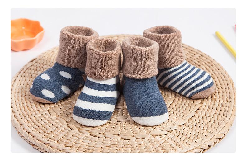 ถุงเท้ากันหนาวของเด็ก