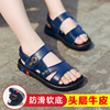 Boys sandals 2018 new summer Korean version of the tide big children students leather children shoes boys baby beach shoes