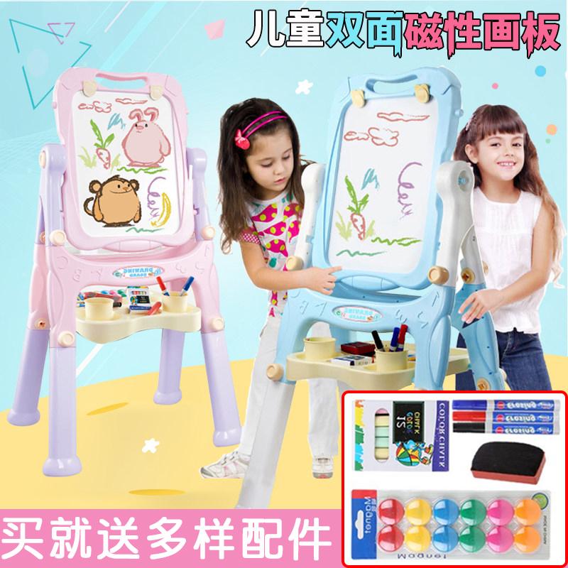 可升降、双面使用:贝比谷 儿童双面磁性画板
