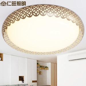 仁旺现代简约时尚LED吸顶灯客厅温馨浪漫卧室餐厅书房灯田园灯饰