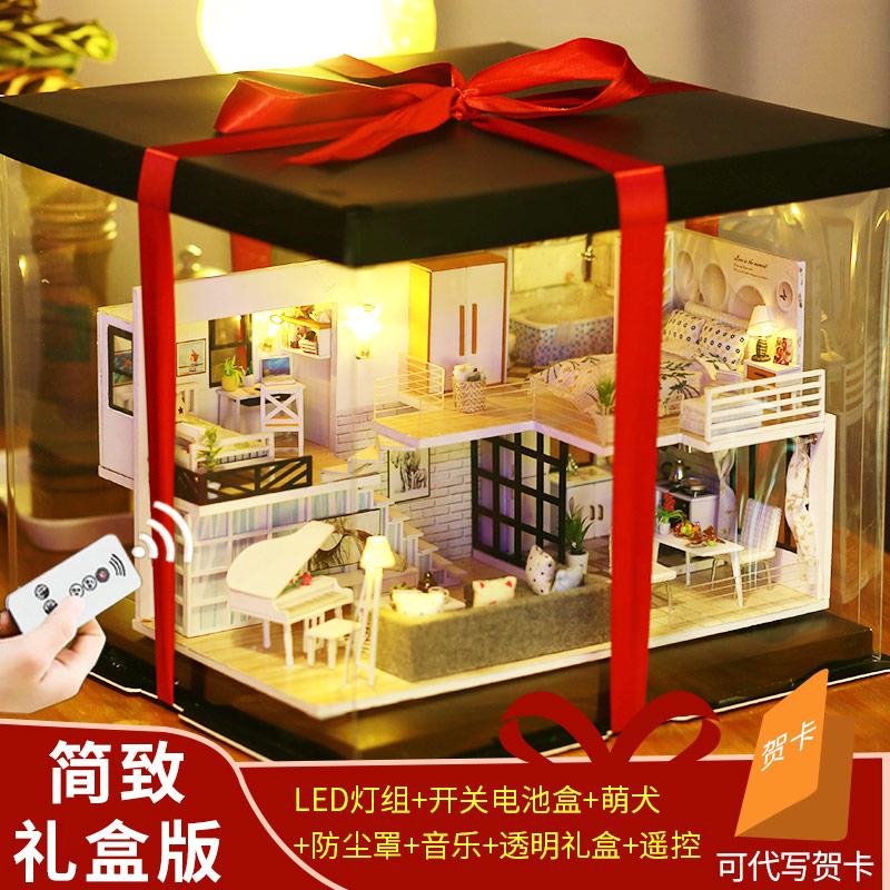 [Spot is issued] simple + LED lights + pet + music + dust cover + remote control + transparent gift box