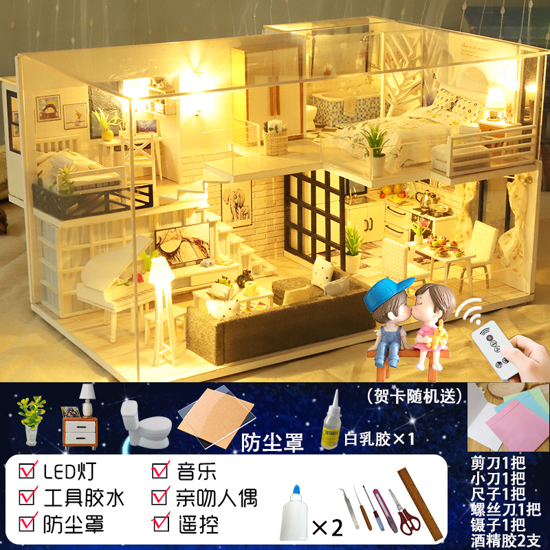 [Spot is sent] simple + LED light + pet + dust cover + music + kiss doll + remote control