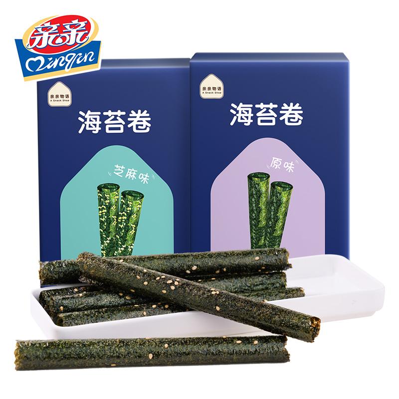 亲亲芝麻海苔卷夹心海苔脆休闲零食原味紫菜海味海苔片即食儿童