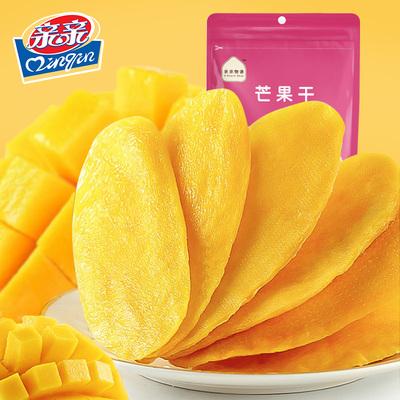 亲亲厚切芒果干100g*3袋水果干蜜饯果脯办公室零食小吃食品芒果片_321折