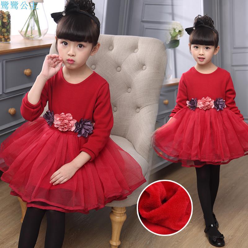 2017春秋装新款4韩版5公主6纯棉7长袖8加绒9女孩10岁女童连衣裙