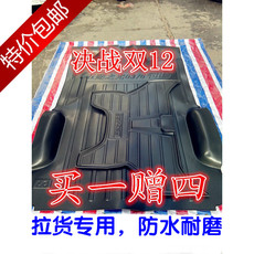 покрытие Wuling 6376 6390 6389NF6400 6407