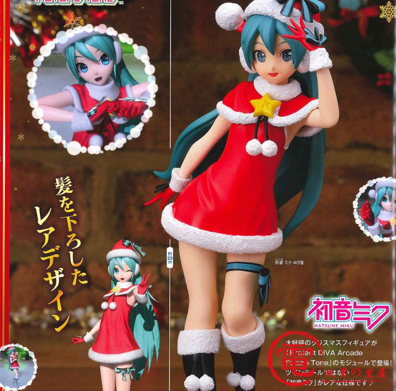 Christmas Hatsune Miku.Video Game Male Scene Spot Sega Project Diva Christmas Hatsune Spm Ver 2