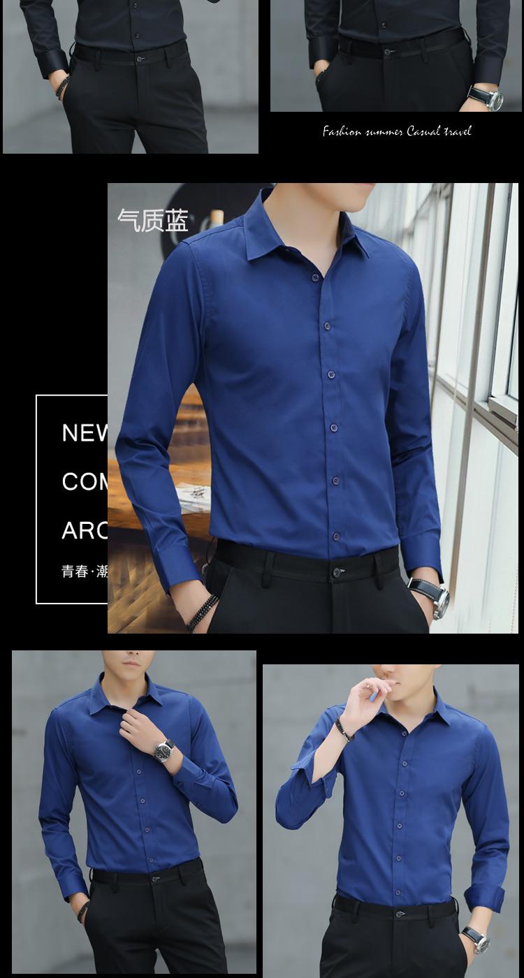 Mùa hè áo sơ mi trắng nam dài tay Hàn Quốc phiên bản của tự trồng kinh doanh áo sơ mi thanh niên phần mỏng chuyên nghiệp người đàn ông da đen của ... ao so mi nam