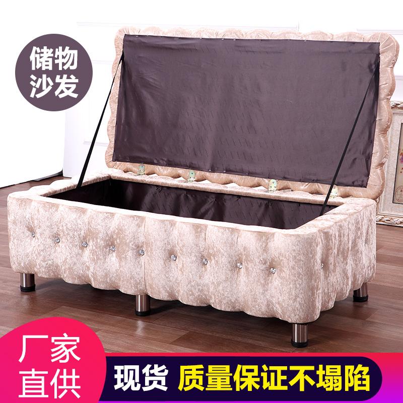 布艺储物凳沙发凳实木储藏柜箱子欧式服装店试鞋凳坐凳收纳换鞋凳