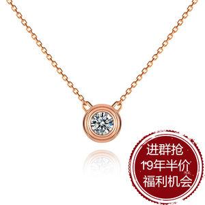 璟润泡泡钻石项链单钻10分18k金女锁骨链双面佩戴祖母绿红宝石