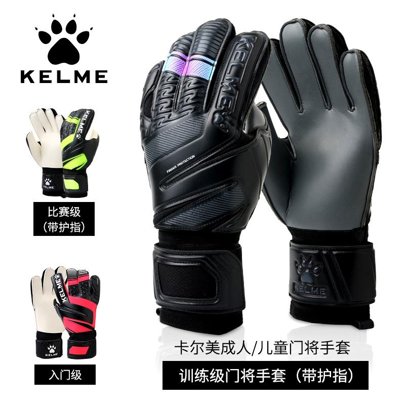 KELME Karl vẻ đẹp dày latex chống trượt chuyên nghiệp thủ môn bóng đá thủ môn giàn găng tay với ngón tay