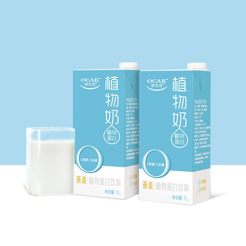 欧扎克植物燕麦奶谷物饮料蔗糖植物奶咖啡大师早餐奶1L*2