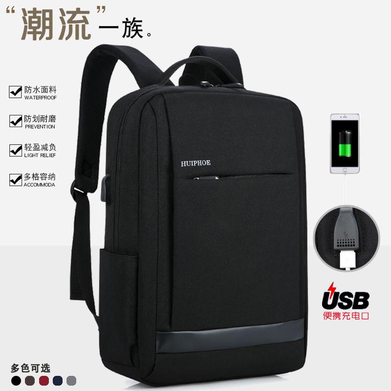 小米华硕华为联想戴尔电脑手提双肩包15.6寸14寸17.3男女笔记本充电背包休闲旅行包充电包