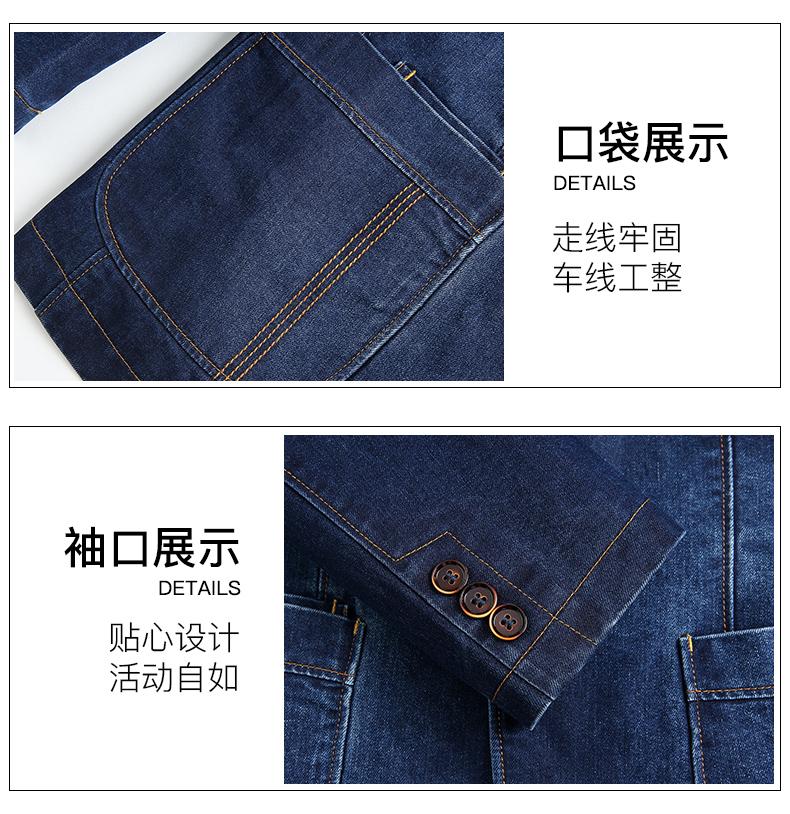 Denim jacket men casual business single suit top spring and autumn Korean version trend retro suit jacket 56 Online shopping Bangladesh