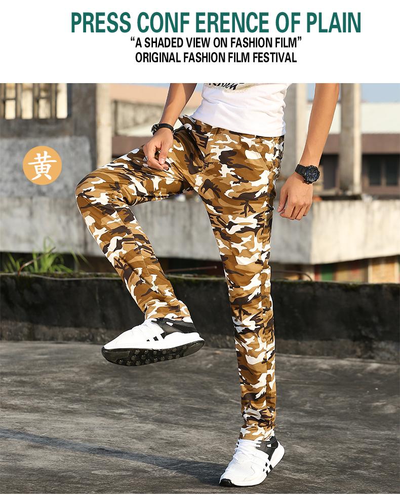 Quân sự của nam giới ngụy trang quần nam mùa hè phần mỏng chân quần nam Hàn Quốc phiên bản của xu hướng của quần âu nam mỏng làm việc quần