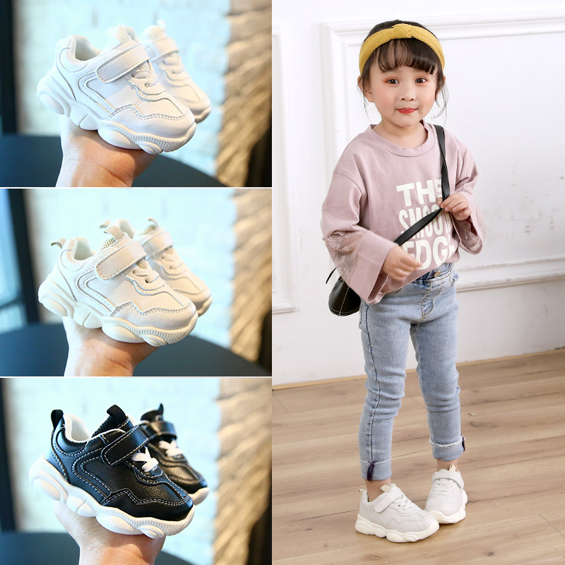 non-slip girls shoes baby shoes