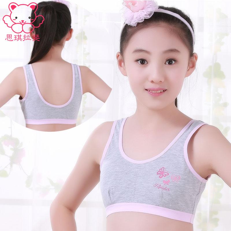4fb0e845288 si qi rafi girl underwear development period girls girls cotton children  vest students thin section junior