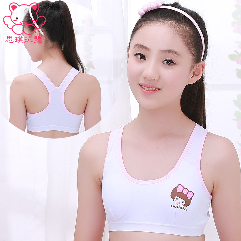 72c1b4f1dfdc Girls heart development pupils 9-12 underwear female Japanese cute ...