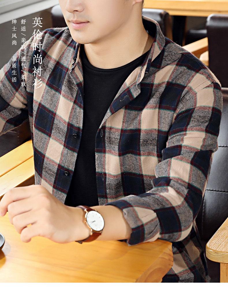 Autumn new lad shirt men's long-sleeved Korean version casual cotton shirt men's trend slimmed-down shirt jacket 38 Online shopping Bangladesh