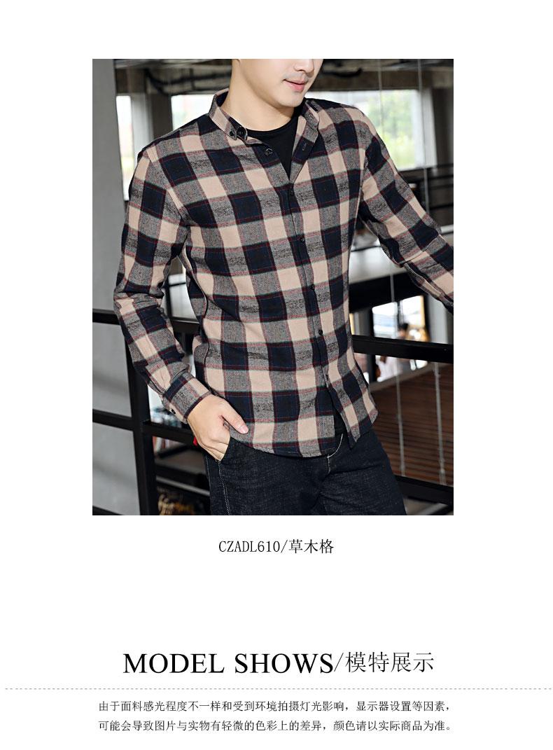 Autumn new lad shirt men's long-sleeved Korean version casual cotton shirt men's trend slimmed-down shirt jacket 45 Online shopping Bangladesh