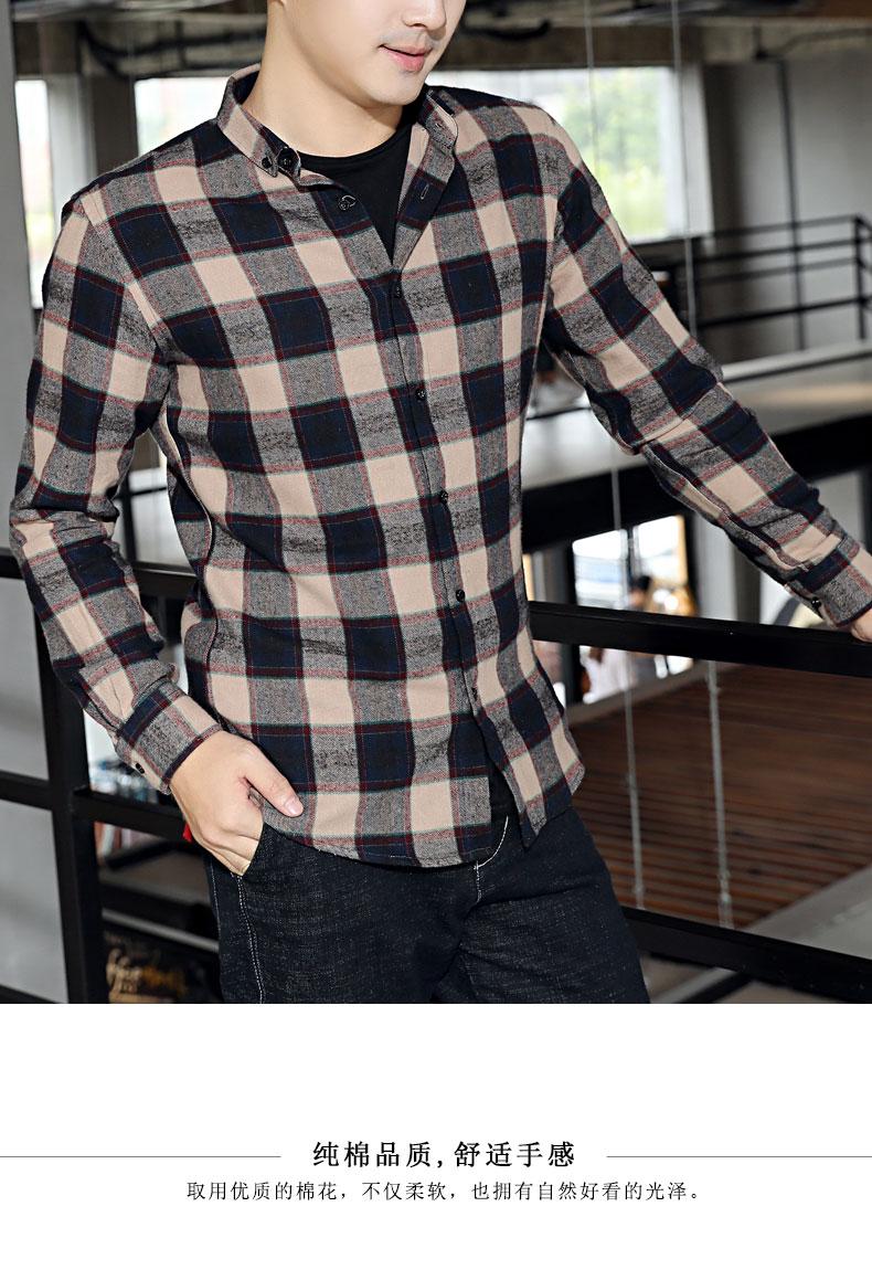 Autumn new lad shirt men's long-sleeved Korean version casual cotton shirt men's trend slimmed-down shirt jacket 39 Online shopping Bangladesh