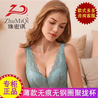 Pearl dense Qi counter genuine underwear 2544B cup summer thin section no rims Vest girl bra gather side income