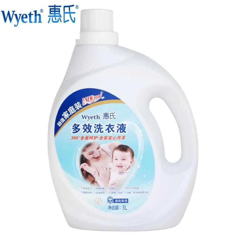 惠氏洗衣液6斤婴儿衣物清洁剂宝宝幼儿童孕妇成人用家庭装瓶装3L
