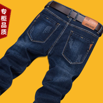 Spring and summer men's jeans Korean version of Slim straight stretch tide male wild casual pants thin section of young men