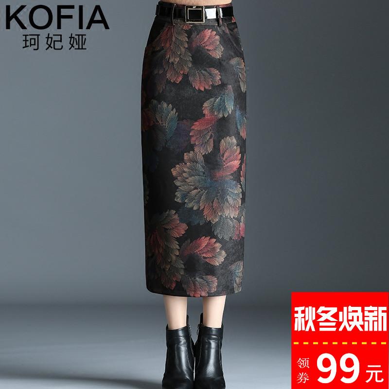 中长款秋冬包臀裙毛呢裙女半身长裙修身印花高腰大码后开叉一步裙