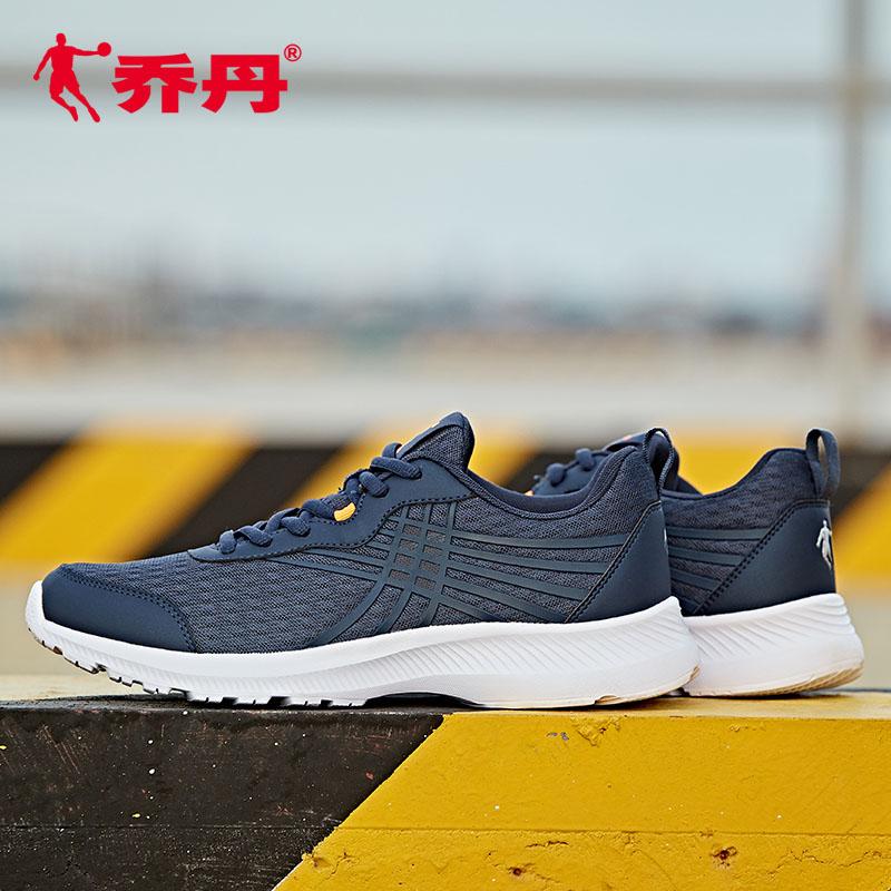 喬丹男鞋夏季新款旅游跑鞋網面透氣輕便耐磨跑步鞋女鞋情侶運動鞋