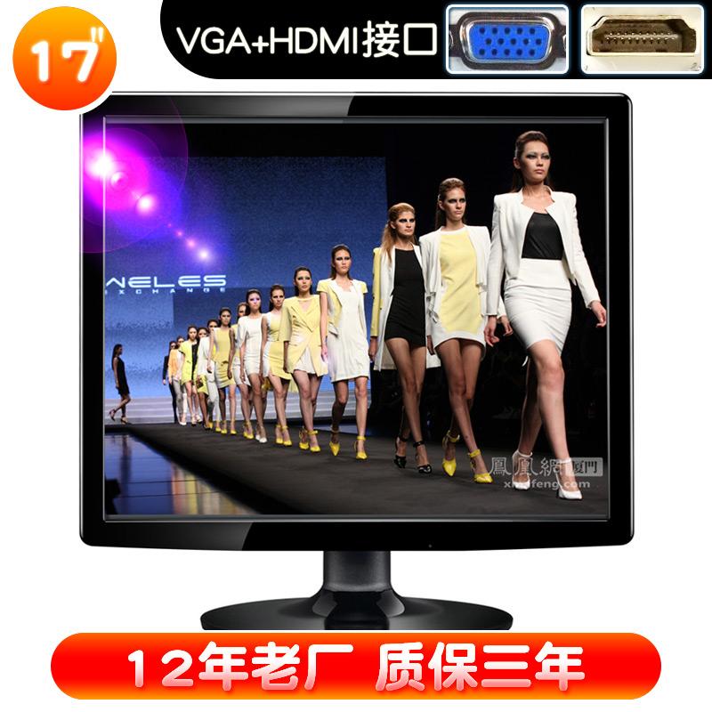 Цвет: 17 {#n46 от} двойной интерфейс VGA+HDMI кабель(может быть подключен к компьютеру)
